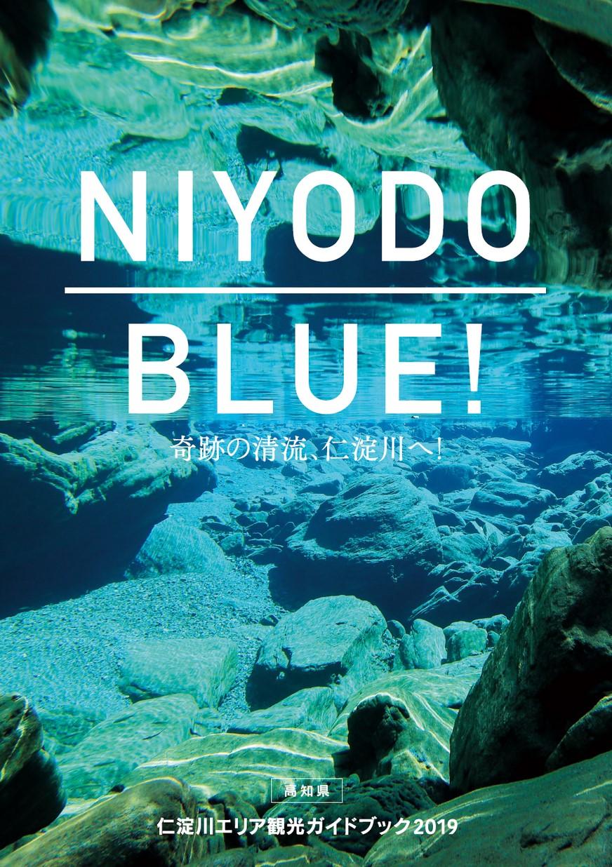 NIYODO BLUE!